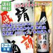 日本酒 お歳暮その他お祝いギフト 黒牛純米吟醸無濾過生原酒 1.8L桐箱入り N-001