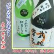 日本酒 バレンタインギフト名入れラベル 黒牛純米吟醸無濾過生原酒720ml 2本セッ チョコレート付き  N-003