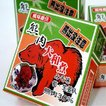 熊肉大和煮  みそ味(dk-2 dk-3)