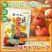かぼちゃフレーク  お徳用サイズ (1袋約10人分)(dk-2 dk-3)