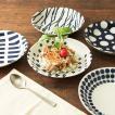 カレー皿 藍染 21.5cm 食器 おしゃれ 美濃焼 丸皿 中皿 北欧