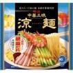 明星 中華三昧 涼麺 24食(3食パックx8袋)贅沢な冷やし中華 胡麻だれが麺に絡みついて美味しい。やみつきになります
