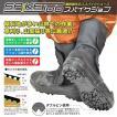 安全作業靴 スパイクジョブ 23cm〜28cm 山林作業用・鋼鉄製先芯入スパイクシューズ 荘快堂 I-101