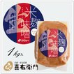 生味噌/京都 喜右衛門・米麹味噌 1kg