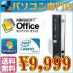 中古デスクトップパソコン本体 送料無料 富士通 ESPRIMO D551 Celeron Dual Core 2.40GHz/HDD160GB/メモリ2GB/DVDマルチ Windows 7 Professional