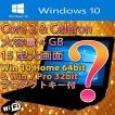ノートパソコン 大容量4GB 無線LAN Windows10 Windows7 15型ワイド液晶 A4ワイド大画面 HDD250GB DVD シークレット 本体 正規ライセンスキー付