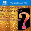 中古パソコン 大容量4GB 高速デュアルコアCPU Windows10 home 64bit Windows 7へ変更可能 シークレット 省スペース 正規ライセンスキー付