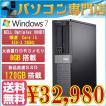 大容量メモリ8GB搭載 新品高速SDD120GB搭載 爆速CPU Core i7 2.93GHz 厳選中古パソコン DELL Optiplx 980 SFF Windows7 pro 64bit
