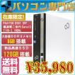 大容量メモリ8GB搭載 新品高速SDD120GB搭載 爆速CPU Core第2世代 i3-2100 3.10GHz 厳選中古パソコン Fujitsu ESPROM D581 SFF Windows7 pro 64bit