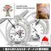セミオーダーメイド・オリジナル懐中時計 ハンターケース|写真・ロゴ・イラスト・文字入れ文字盤 商品番号:W-54