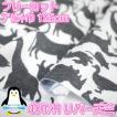 「アニマル100種」クールモーション 40T/Rリバー天竺(フリーカットプリント巾125cm)接触冷感 ニット生地