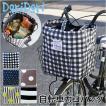 お買い物保冷バッグ 縦長タイプ Chou Chou Poche エコバッグ レジカゴバッグkami03 doridori