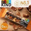 チョコレートバー BE-KIND ナッツバー 6本 まとめ買い お得 バー バランス 栄養 メープル ナッツ シーソルト メープルペカンナッツ&シーソルト 6本 全米1位
