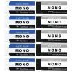トンボ鉛筆 消しゴム MONO モノPE01 2色 各5個  JCA-063AZ 送料無料