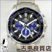 未使用品 CASIO カシオ  EDIFICE エディフィス メンズ 腕時計 クロノグラフ クォーツ ブラック 海外モデル EFR-534D-1A2VEF (hon)