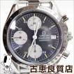 オメガ OMEGA スピードマスター メンズ 腕時計 オートマチック 自動巻き 3511.50/中古/MT1206