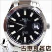 ボールウォッチ BALL Watch エンジニア2 マーベライト NM2026C-S6J-BK メンズ 自動巻き 腕時計 自動巻き 黒文字盤/中古/MT1205