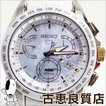 セイコー SEIKO アストロン SBXB063/8X53-0AJ0 ASTRON デュアルタイム ソーラーGPS 腕時計/中古/MT1207