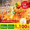 ホルモン BBQ 最高級 中トロホルモン 100g (1人-2人前...