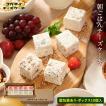母の日 ギフト プレゼント 朝ごはんチーズケーキ10個入りBOX 白砂糖不使用 cake スイーツ sweets