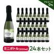 OPIA オピア ミニボトル スパークリング ノンアルコールワイン 200ml × 24本セット