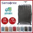 送料無料 サムソナイト コスモライト 3.0 機内持ち込み可 スピナー 55cm ブラック 73349 1041  Samsonite Cosmolite 3.0 Spinner 36L