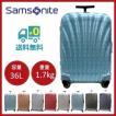 送料無料 サムソナイト コスモライト 3.0 機内持ち込み可 スピナー 55cm レースアイスブルー 73349 6356 Samsonite Cosmolite 3.0 Spinner 36L