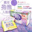 炭酸ガス薬用発泡入浴剤4つの香り 4種類×3錠×8箱 送料無料 医薬部外品
