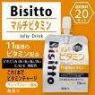 Bisittoマルチビタミン ゼリー飲料グレープフルーツ風味 180g 20個セット 送料無料