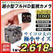 送料無料 超小型 フルHD監視カメラ 1個 ウェアラブル...