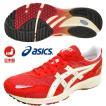 アシックス ASICS/陸上 マラソンシューズ/フリークス ジャパン/FREAKS JAPAN/1013A052 600/レッド×ホワイト/スピードトレーニングに最適