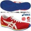 アシックス ASICS/陸上 マラソンシューズ/ソーティ ジャパン/SORTIE JAPAN/1013A053 600/チェルシーレッド×ホワイト/店舗限定モデル