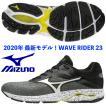 ミズノ MIZUNO/メンズ ランニングシューズ/2020 最新モデル/ウエーブライダー 23/WAVE RIDER 23/ J1GC190372/グレー×ホワイト×ブラック/2019FW