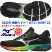 ミズノ MIZUNO/メンズ ランニングシューズ/2020 最新 大阪マラソン限定モデル/ウエーブライダー 23/WAVE RIDER 23/ J1GC190373/ブラック×レインボー
