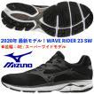 ミズノ MIZUNO/メンズ ランニングシューズ/2020 最新モデル/ウエーブライダー 23 スーパーワイド/WAVE RIDER 23 SW/ J1GC190409/足幅:4E