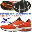 ミズノ MIZUNO/メンズ ランニングシューズ/2020 最新モデル/ウエーブライダー 23 スーパーワイド/WAVE RIDER 23 SW/ J1GC190453/足幅:4E
