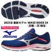 即納/ミズノ MIZUNO/メンズ ランニングシューズ/ウエーブライダー 24/WAVE RIDER 24/ J1GC200320/ブルー×シルバー×ピンク /2021 最新モデル