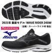 即納/ミズノ MIZUNO/メンズ ランニングシューズ/ウエーブライダー 24 SW/WAVE RIDER 24 SW/ J1GC200403/ブラック×ブラック/足幅:4E/2021 最新モデル