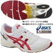 アシックス asics ターサー ジャパン / TARTHER JAPAN/TJR076 0123/2016年8月発売 新モデル/マラソンシューズ