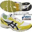 アシックス asics ターサー ジャパン / TARTHER JAPAN/TJR076 0190/2016年8月発売 新モデル/マラソンシューズ