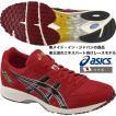 アシックス asics ターサー ジャパン / TARTHER JAPAN/TJR076 2390/2016年8月発売 新モデル/マラソンシューズ