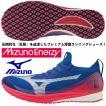ミズノ MIZUNO/陸上 ランニング シューズ/ウエーブ  デュエル NEO LOW/ WAVE DUEL NEO LOW/ローカット モデル/U1GD209062/ブルー×ホワイト×ピンク