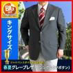 大きいサイズ ジャケット  春夏シングル2つボタングレーブレザー メンズ ビジネス (テーラードジャケット)▽/KOKUBO シングル二つボタン/ブレザー/送料無料