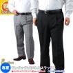 大きいサイズ スラックス らくらくのびのび 春夏ワンタックビジネススラックス メンズ ▽濃紺・チャコール・グレー・ブラック・2本で14800円