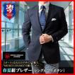 MIEKO UESAKO HOMME 春夏 紺ブレザー シングル2ツボタン Super100s(ネイビージャケット メンズジャケット)172359-88