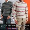 【K4F】POLO B.C.S. クルーネックボーダーニットセーター【ウォームビズ・うちエコに最適】[オフスタイル・メンズ・ニット]【ギフト包装不可・返品交換不可】