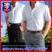 形態安定 ドゥエボットーニ半袖ドレスシャツ 上質なコットン使用 スタイリッシュ ワイシャツ ビジネスシャツ Yシャツ メンズ
