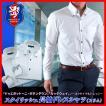 ワイシャツ 長袖/ボタンダウンシャツ・ドゥエボットーニ/上質コットンの長袖ドレスシャツ 在庫処分品 [ギフト包装不可]【K5F】