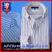 上質コットンの長袖ドレスシャツ/形態安定・長袖ワイシャツ【K5F】【返品・交換・ギフト包装不可】