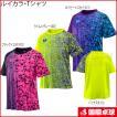 ルイカラ・Tシャツ 卓球 トレーニングウェア Tシャツ バタフライ Butterfly 男女兼用